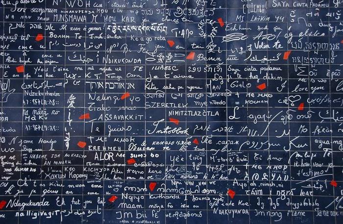 wall_of_love_in_paris_2